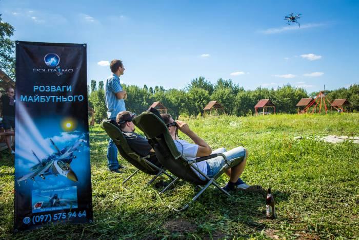 Над Чорнобилем можна буде літати на дронах