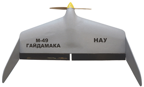 Гайдамака М-49